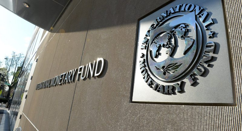 Investors concerned about currency controls, but have not given up on Nigeria – IMF